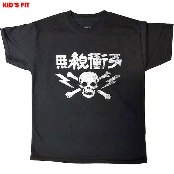 The Clash - Japan Text Kids 7 - 8 Years T-Shirt - Black