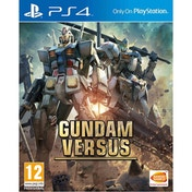 Gundam Versus PS4 Game