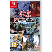 Psikyo Shooting Stars Alpha Limited Edition Nintendo Switch Game