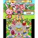 Gardening Mama 2 Forest Friends 3DS Game - Image 5