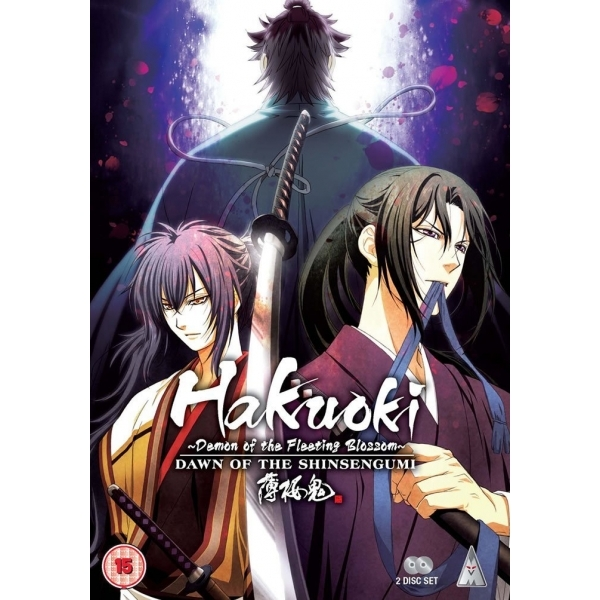 Hakuoki Series 3 Collection DVD