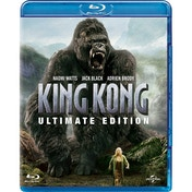 King Kong - Ultimate Edition Blu-ray