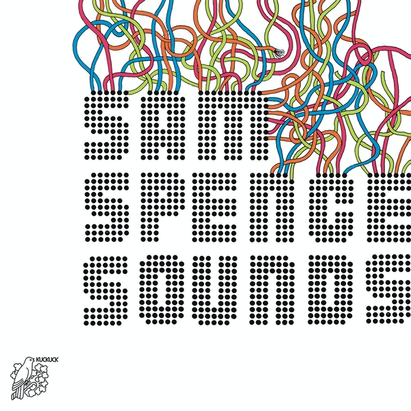 Sam Spence - Sam Spence Sounds Vinyl