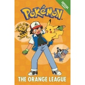 The Official Pokemon Fiction: The Orange League : Book 3