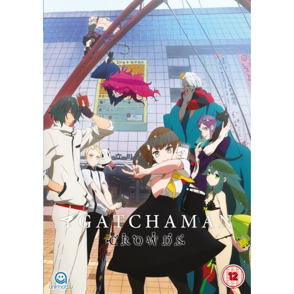 Gatchaman Crowds DVD