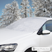 Car Windscreen Sun & Frost Protector | Pukkr - Image 2