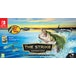 Bass Pro Shops The Strike Championship Edition Nintendo Switch - Image 2