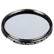 Hama 72762 Polarising Filter Circular Wide 4.5 mm 00072762