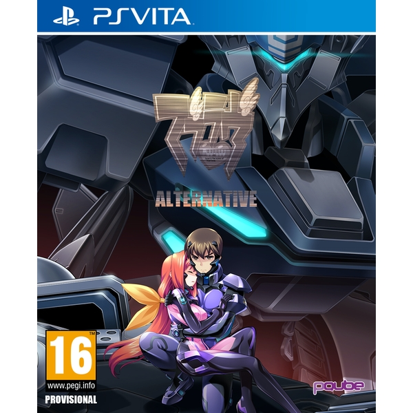Muv-Luv Alternative PS Vita Game - Image 1