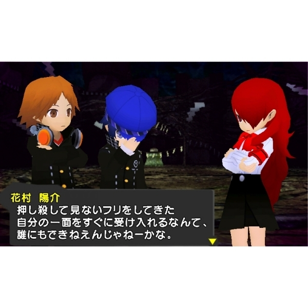 Persona Q Shadows Of The Labyrinth 3DS Game