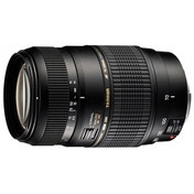 Sigma Telephoto zoom lens 70 mm 300 mm 5A9955