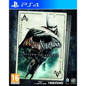 Batman Return To Arkham PS4 Game