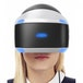PlayStation VR (Virtual Reality) Console Starter Pack for PS4 UK PLUG - Image 9