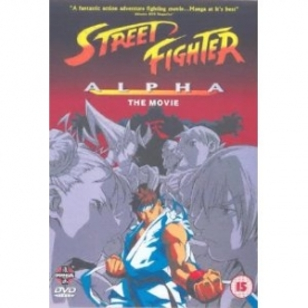 Street Fighter Alpha The Movie DVD