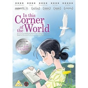 In This Corner Of The World DVD