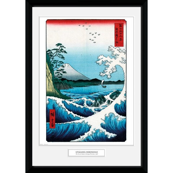 Hiroshige The Sea At Satta 50 x 70 Collector Print - ozgameshop.com
