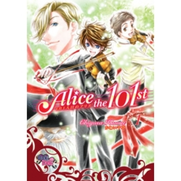 Alice the 101st Volume 1