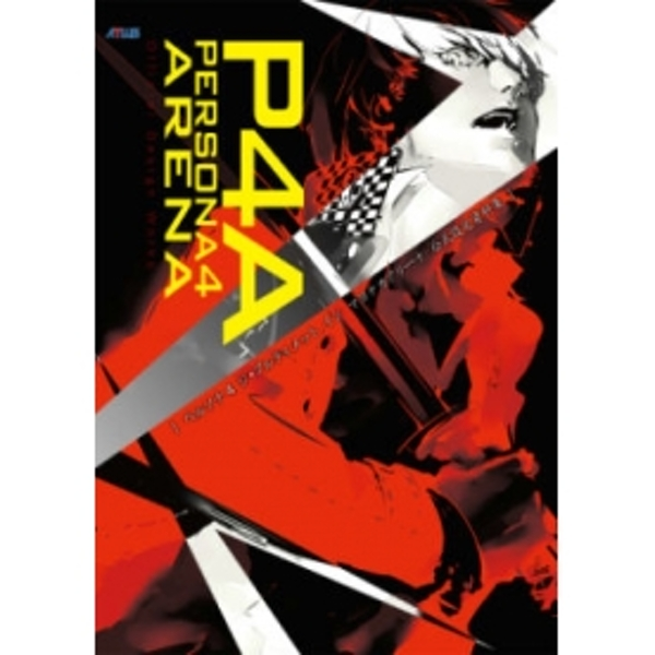 Persona 4 Arena: Official Design Works - 365games co uk
