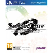 Steins Gate Zero Limited Edition PS4 Game