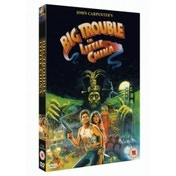 Big Trouble In Little China DVD
