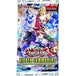 Yu-Gi-Oh! TCG: Hidden Summoners Booster Box (24 Packs) - Image 2