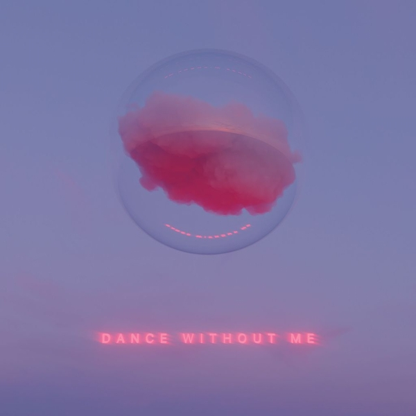Drama - Dance Without Me Vinyl