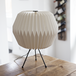 Table Lamp with Paper Shade - Image 2