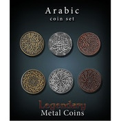 Arabic Coin Set Legendary Metal Coins
