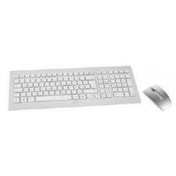Cherry DW 8000 Wireless Keyboard and Mouse Set