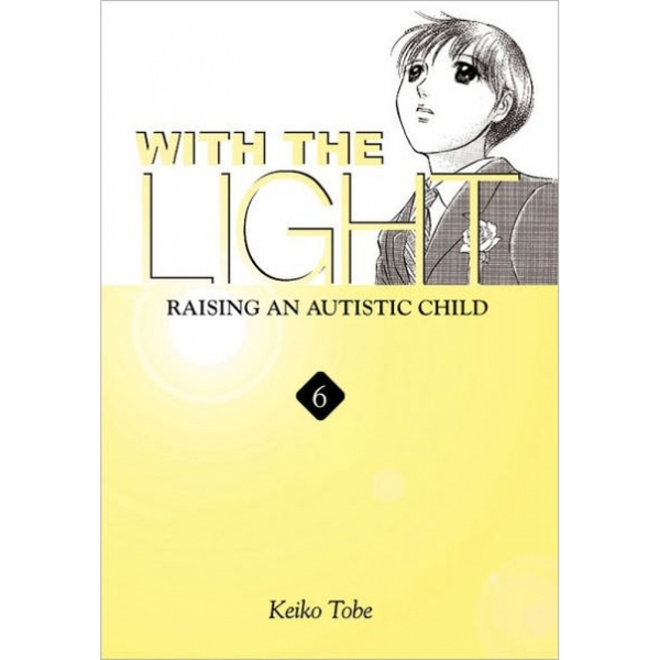 the difficulty in raising a child with autism An autistic child has persistent difficulties with social communication this becomes apparent while interacting with a doctor figuring out if your child has an autism spectrum disorder may be challenging at the beginning if you know the early signs of autism, you may be able to find if.