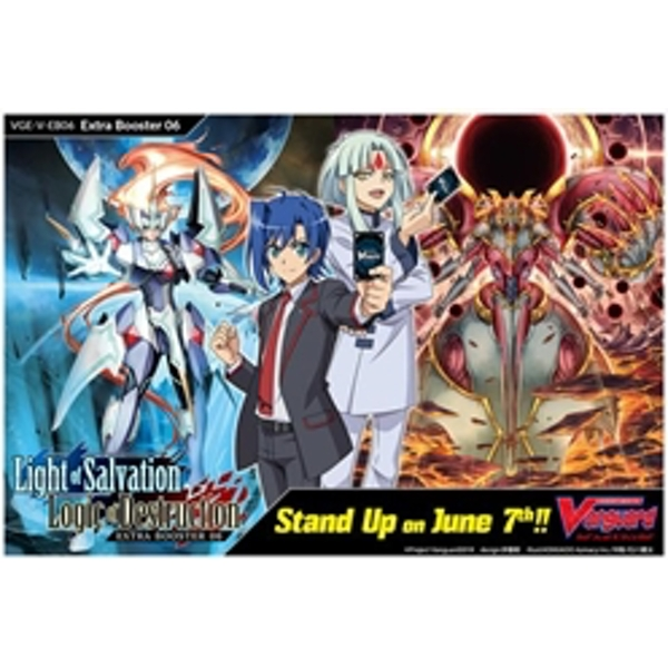 CardFight Vanguard TCG: Light of Salvation Logic of Destruction Extra Booster Box (12 Packs)