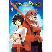 The Boy and the Beast, Vol. 4 (manga) Paperback