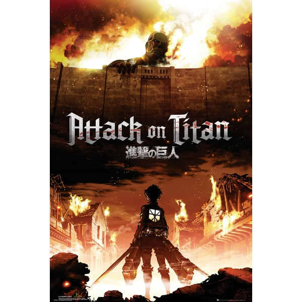 Attack On Titan Key Art Maxi Poster - Image 1