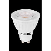 Canyon LED Lamp MR GU10 7.5W 594LM