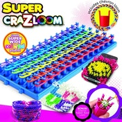 Ex-Display Cra-Z-Art Super Cra-Z-Loom Used - Like New