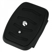 Hama Quick Release Plate for Tripods Star 61/62/63 with Videopin 00004154