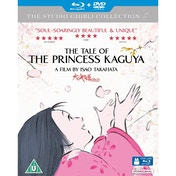 The Tale of the Princess Kaguya Blu-ray   DVD