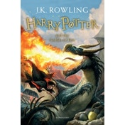 Harry Potter and the Goblet of Fire: 4/7 (Harry Potter 4) Hardcover