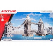 Meccano Tower Bridge