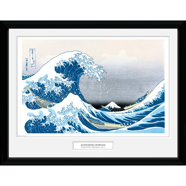 "Hokusai Great Wave 12"" x 16"" Collector Print"