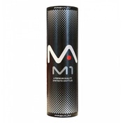 MANTIS M1 White Synthetic Shuttles 78 - Tube of 6