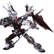 Bandai 1/100 High Resolution Model MBF-P0X Gundam Astray Noir