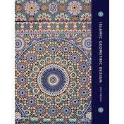 Islamic Geometric Design by Eric Broug (Hardback, 2013)