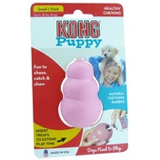 Puppy Kong Dog Toy SMALL