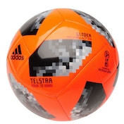 Adidas World Cup 2018 Glider Football Solar Orange