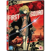 First Squad DVD