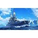 World of Warships Legends Xbox One Game - Image 2