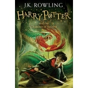 Harry Potter and the Chamber of Secrets: 2/7 (Harry Potter 2) Hardcover