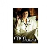 Coco Before Chanel Blu-ray