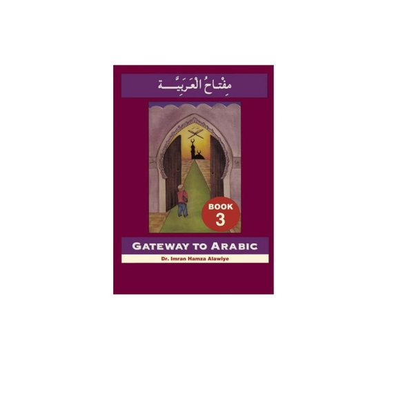 Gateway to Arabic (Book 3) Paperback - 1 Jan. 2005